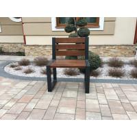 Krzesło ogrodowe Commodus z oparciem bez podłokietnika